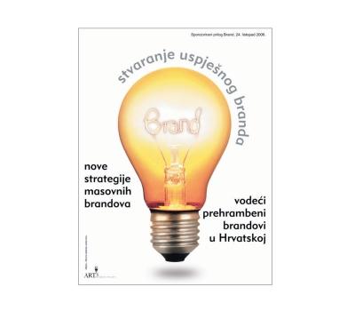 Ilustracija za naslovnicu Branda - prilog u Nacionalu