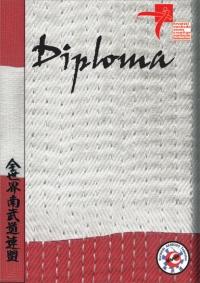 Diploma - Hrvatski nanbudo savez