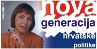 Nova generacija hrvatske politike, Vesna Pusić - plakat