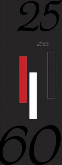Slikovnica, prednja strana - Hrvatski Nanbudo Institut